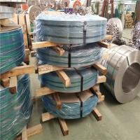 Buy cheap 304 Stainless Coil Surface BA Two Side SUS304 Mirror Finish Stainless Steel Strips from wholesalers