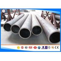 Wholesale Machinery Thin Wall Carbon Steel Tubing NBK or GBK Condition BS 6323 CFS4 from china suppliers