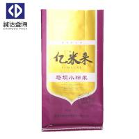 Wholesale Factory Price 10kg 25kg 50kg BOPP Lamination Polypropylene Sack Bags For Rice from china suppliers
