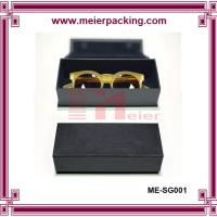 Wholesale Matte black cardboard paper box for sunglass, paper book box with magnets ME-SG001 from china suppliers