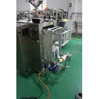 Quality 1.2kw Liquid Packaging Machine , Multifunction Edible Oil Pouch Filling Machine for sale