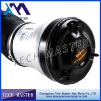Wholesale Cheap Price Air Suspension Shock For Land Rover Audi 14 Months Warranty from china suppliers