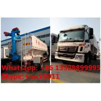 China Customized FOTON AUMARK 4*2 RHD 20m3 farm-oriented and livestock poultry feed truck for sale, bulk animal feed truck for sale