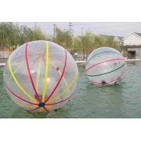 Wholesale Comercial Large Inflatable Water Toys,Inflatable Water Colorful Walking Ball For Adult from china suppliers