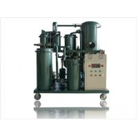 Quality Series LOP Vacuum Lubricating Oil Purifier for sale