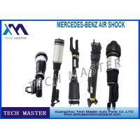 Wholesale W164 W220 W221 W211 W251 Mercedes-Benz Air Suspension Parts from china suppliers