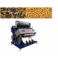 Wholesale 2012 the newest ccd tea color sorting machine from china suppliers