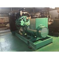 China KT38-GA Industrial Diesel Generators 750KVA Standby Generator for sale