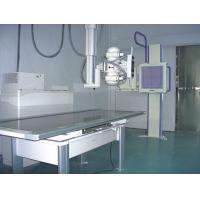 Wholesale High-frequency Mobile Digital Radiography Equipment , Portable Medical X Ray Equipment from china suppliers