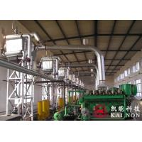 Wholesale Ennergy Saving high efficiency steam boiler gas fired boiler system Steam Output from china suppliers