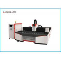 Wholesale Raycus IPG Water Chiller CNC Fiber Laser Cutting Machine For Carbon Metal Sheet from china suppliers