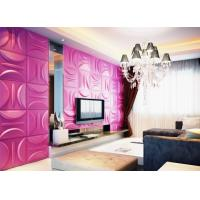 Wholesale Anti-Vibration Wall Background Modern 3D Wall Panels for Living Room / Bedroom Decoration from china suppliers