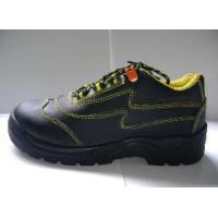 Wholesale Industrial Safety Shoes (ABP5-7008) from china suppliers