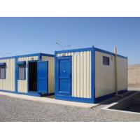 Wholesale Long lasting Steel Modular House Modular House Satisfies thermal and seismic requirements from china suppliers