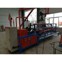 Buy cheap Fully Automatic Galvanized Iorn Wire Mesh Weaving Machine For Golf Course from wholesalers