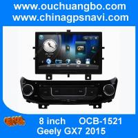 Wholesale Ouchuangbo Geely GX7 2015 autoradio DVD gps navi stereo with BT MP3 RDS Russian menu from china suppliers