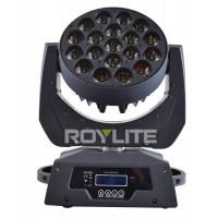 Wholesale 19 x 12w Multi RGBW 4 in 1 Led Moving Head Wash Bright Beam Big Lens Angle 8° from china suppliers
