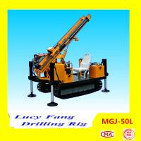 China China Hot Top MGJ-50L Mobile Crawler Mounted Portable Water Well Drilling Rig For Sale for sale