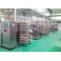 Buy cheap Small Scale Plastic Bottled Drinking Flavoured Fruit Stirred Yoghurt Production from wholesalers