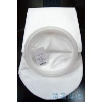 Buy cheap 10 micron Needle Felt Polypropylene Liquid Filter Bags Size 1234 from wholesalers