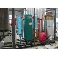 Wholesale Skid Mounted Cryogenic Air Separation Unit , High Purity Liquid Oxygen Plant from china suppliers