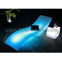 Buy cheap Highlight Outdoor Chaise Lounges Rechargeable With CE RoHS UL from wholesalers