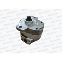Wholesale 705-22-30150 Excavator Gear / Hydraulic Pump Unit For Komatsu PC75UU-3 PC95R-2 PC110R-1 from china suppliers
