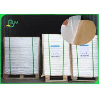 China Innoxious 15gr PE 300gr Base Paper White And Brown Sheet For Making Box Of Food for sale