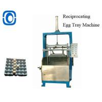 Wholesale Small Egg Tray Making Machine Production Line High Quality Factory Price from china suppliers