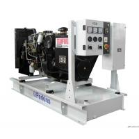 Open Type 7kw Diesel Power Generator By UK Perkins / Auto Control Panel for sale