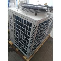 China Economical 36KW Air To Water Meeting Air Source Heat Pump For Hotel / Factory on sale