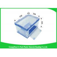 China Big Capacity Collapsible Plastic Storage Bins , Folding Storage Crates Space Saving for sale