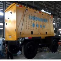 Wholesale 1500RPM Mobile Power Generator 150KVA With Yuchai Engine 6L Cylinder from china suppliers