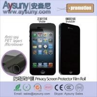 Wholesale Anti-peep screen guard roll Privacy PET screen protector film roll for mobile phone from china suppliers