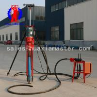 Quality KQZ-70D pneumatic-electric DTH drilling rig blasting hole geophysical drilling for sale