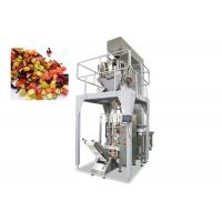 Wholesale Fruit Salad Food Packing Machine Touch Screen Operated 4000ML Filling Range from china suppliers