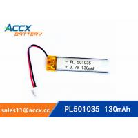 Wholesale 501035 pl501035 3.7v li-polymer battery with 3.7V 130mAh battery for sale from china suppliers