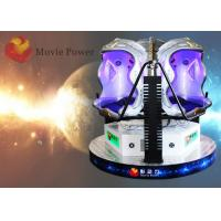 Electric System 3 seats 9D VR Virtual Reality Simulator no need screen