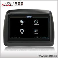 China 9 Mondeo intelligent rear seat monitor with HD 3D video decoder on sale