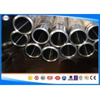 Quality S355JR Honed Cylinder Tubing, Wall Thickness 2 - 40 Mm Hydraulic Seamless Tube for sale