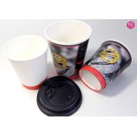 Wholesale 12oz Hot Drink Double Wall Paper Coffee Cups , Ivory Board Paper from china suppliers