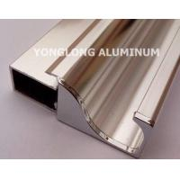 Wholesale Square Polished Aluminum Alloy Extrusions With Strong Stability from china suppliers