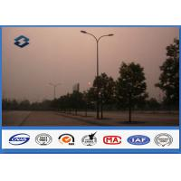 Wholesale Any Color Polyester Powder Coated parking light pole / commercial light post IP 65 power from china suppliers