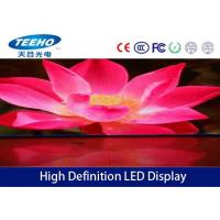 Wholesale P2 / P2.5 / P3 Indoor High Definition LED Display For Advertising , 155000 pixels/ ㎡ from china suppliers