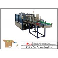 Buy cheap Liquid Filling Line Carton Packing Machine For 250ML-2L Round Bottle Carton Packaging from wholesalers