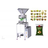 Wholesale Automatic Volumetric Packing Machine With Heat Sealing Bag Computer Control from china suppliers