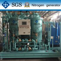 Wholesale CE Verified PN-NP-C High Purity Nitrogen Generator 95%-99.9995% from china suppliers