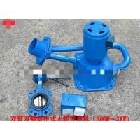 Wholesale Dual Pipe Dual Nozzle Incline Jet Water Turbine Generator (300W_3KW) from china suppliers