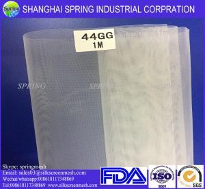 Wholesale 16xxx nylon flours milling mesh/bolting cloth/XX & XXX & GG Flour Mesh from china suppliers