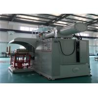 Buy cheap 700x1500 mm Plate Size Horizontal Injection Machine For Making Silicone from wholesalers